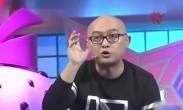 孟非骂市长该死遭刘信达狠批:必须向南京市长赔罪 否则滚