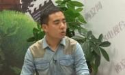 西安会客厅 户县创建食品安全城市工作访谈录