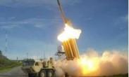 """朝鲜首次对韩国部署""""萨德""""表态"""