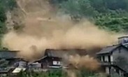 湖南湘西暴雨引发山体滑坡 3栋房屋被冲毁 30多人受灾