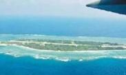 菲律宾单方面提起南海仲裁案结果今天公布