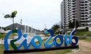 巴西里约奥运会:奥运村正式开村 中国代表团已入住