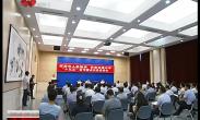 """西安市政府与西安交大""""十三五""""合作重点任务启动会召开"""