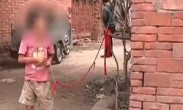 八岁女孩被栓大树上五年 父母亲均残疾无力照看