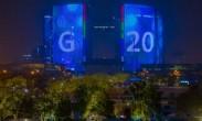 G20杭州峰会今日下午开幕