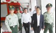 上官吉庆在慰问西安消防官兵时作出强调