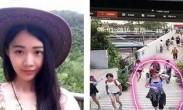 女游客华山失联38天 尸体于西峰山底被发现