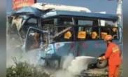 湖南惨烈车祸致3死23伤 渣土车猛撞公交现场