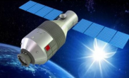 天宫二号发射任务进行全系统演练 发射在即