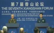 专家解读:中俄将实现实战性反导合作