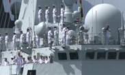 中国海军护航编队访问越南