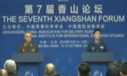 中俄2017年举行第二次联合反导演习