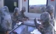 中俄两军举行反导问题联合吹风会:中俄2017年举行第二次联合反导演习