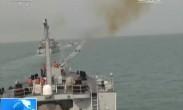 海军:多兵种协同 深化联合训练