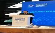 第三届世界互联网大会现场速递 国家互联网信息办公室副主任任贤良致辞