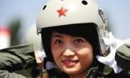 八一表演队唐山坠机 中国首位歼10女飞行员余旭牺牲