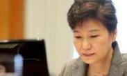 """历史首次!韩国检方将""""面对面""""调查朴槿惠"""
