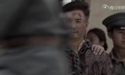 【手机百度】《千里雷声万里闪 》01集预告片