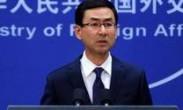 日本福岛地震:外交部称未收到中国公民伤亡报告