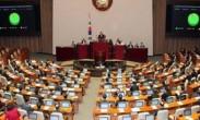 韩日将签署《军事情报保护协定》