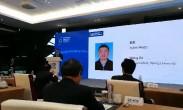 第三届世界互联网大会现场速递  北京大学副校长王杰发表讲话