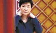 韩:青瓦台疑用公款买伟哥_称是帮朴槿惠预防高山病