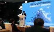 国家互联网信息办公室副主任任贤良祝贺第三届世界互联网大会新媒体论坛举办