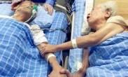 宁波9旬夫妻病房牵手照催泪   来生还要一起走