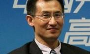 上财教授鞠建东被提名诺贝尔经济学奖