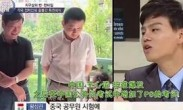 中国男子再上韩综艺节目黑中国:看病得给医生塞红包