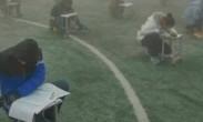 河南某中学400多名学生雾霾天在操场考试