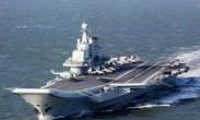 海军 辽宁舰抵东海某海空域 航母编队开展全要素训练试验任务