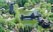 107家A级景区被摘牌 北京中华民族园等在列