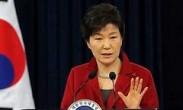 朴槿惠明年4月提前卸任 在野党反对称应立即下台