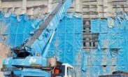 台湾桃园脚手架坍塌 5名工人遭活埋身亡