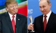 美俄打响新冷战?普京川普纷纷呼吁加强核武