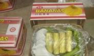 实拍:云南特大运毒案现场 香蕉藏冰毒165公斤