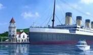 """四川全尺寸""""泰坦尼克号""""将重现只有观光用途"""