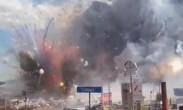 墨西哥烟花市场爆炸致60人伤 救护人员赶往现场