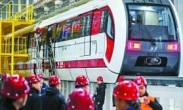中国自主研发首列磁浮列车进京调试 2017年将开启S1线载客运行