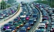 元旦出行预测报告 哈尔滨最堵 济南排第二