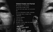 电影《我的诗篇》在线定档1月13日 真情公映温暖你我