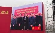 2017西安大手笔 蓝田县汇报项目投资情况