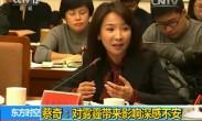 【东方时空】 北京市委副书记 代市长 蔡奇与公众座谈 共商治霾之策