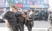 """广州21年前""""杀押款员劫1500万""""疑犯落网"""