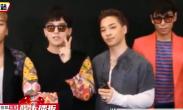 T.O.P入伍前BIGBANG最后巡演 粉丝求票堕骗局