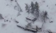 意大利一酒店因雪崩被埋:又发现一具遗体 仍有23人失踪