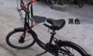 男子将共享单车喷成黑色据为己有 被拘留14天