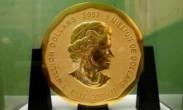 世界上最大一枚金币被偷 重100公斤价值450万美元