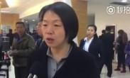 """韩城市广播电视台""""取经""""问政时刻"""